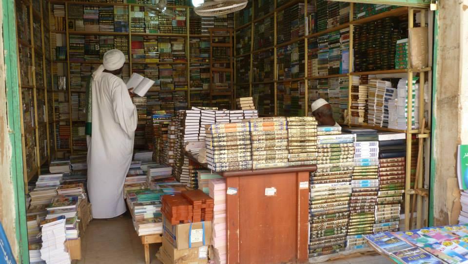 Sudán - La llibreria del mercat d'Omdurman. Foto David Ballester.jpg