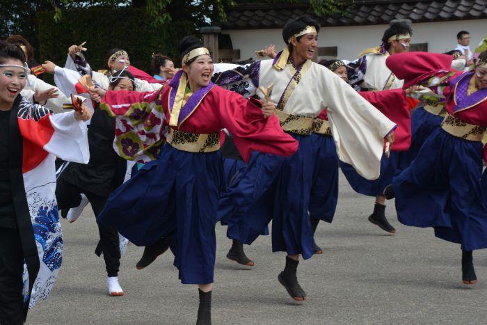 Kyoto. Foto M D Alabau