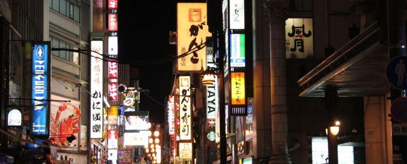 Japón -  Isla de Honshu; Ciudades imperiales y Alpes - Salidas de JUN a OCT con guía en castellano